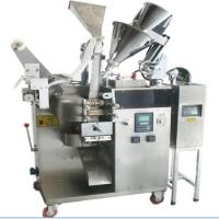 Wholesale Double Lanes Sachet Salt and Pepper or Sugar and Salt Packing Machine for Flight Food from china suppliers