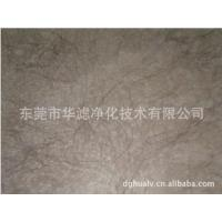 Buy cheap The high-end long fiber sound-absorbing fine decorative wire from wholesalers