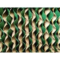 Buy cheap The name of the: 7090/5090 Evaporative Cooling Pad for Agricultural Use from wholesalers