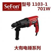 Buy cheap The wood cutter grinding from wholesalers