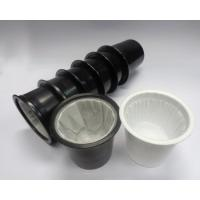 Buy cheap Disposable Empty k-cup coffee filter from wholesalers