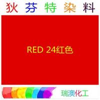 Wholesale Metal complexing dye Red 24 from china suppliers
