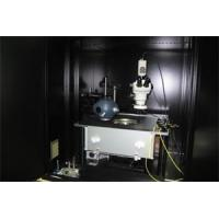 Buy cheap Everbeing Probe Station(with Labsphere integrating sphere) from wholesalers