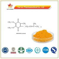 Buy cheap High Quality China Coenzyme Q10/Co-enzyme Q10/coenzyme Q10 from wholesalers