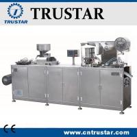 Alu-PVC blister packing machine Manufactures
