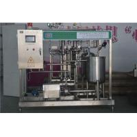 China Auto Continuous Small or Big Capacity Plate Type Sterlization Machine on sale