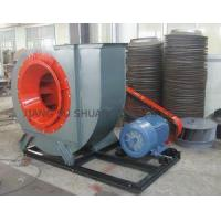 Buy cheap Centrifugal Ventilation Exhaust   Extractor Air Fans for Dust C6-48 Series from wholesalers