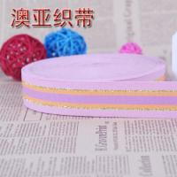 Buy cheap new striped elastic band for clothes from wholesalers