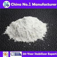 Buy cheap PVC Heat Stabiliser Manufacturers Supplying Ba Zn Powder Stabilizer for Extrusion Process from wholesalers