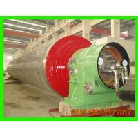Buy cheap Couch roll for Paper machine from wholesalers
