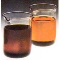 Buy cheap RUBBER PROCESS OILS NAPHTHENIC OILS from wholesalers