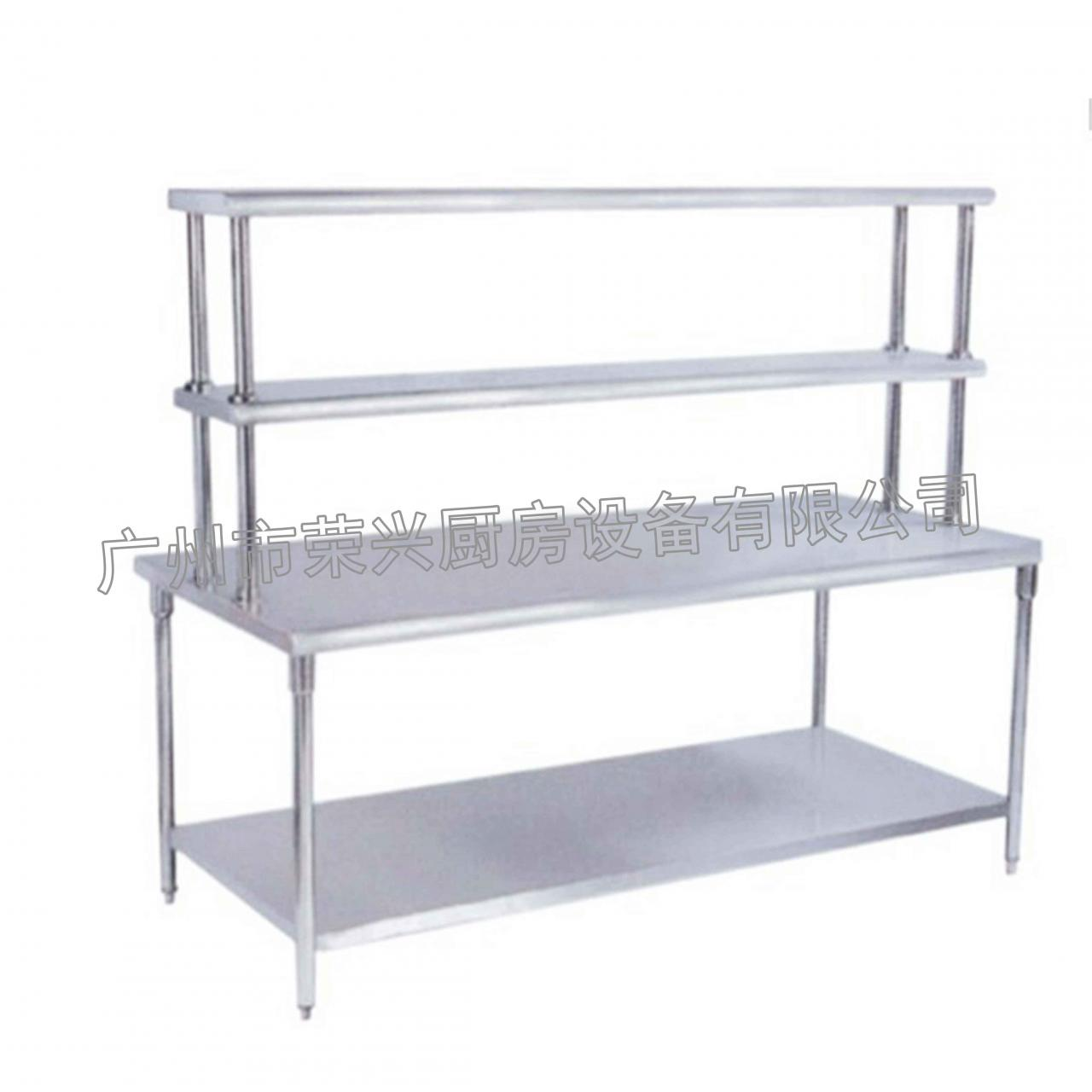 China Double work table on sale