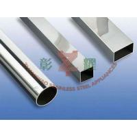 China Mirror Polished Stainless Tubes on sale
