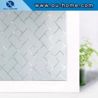 Buy cheap H14406 PVC frosted static cling window films from wholesalers