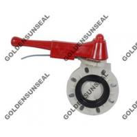 Buy cheap HAND WHEEL TYPE BUTTERFLY VALVE from wholesalers