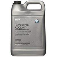 Buy cheap Bmw 82141467704 Grey Antifreeze Coolant  1 Gallon (Auto Accessory) 2549 from wholesalers