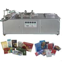 Buy cheap BTB-A / B semi-automatic transparent film packaging machine from wholesalers