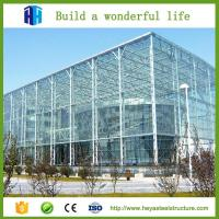 Wholesale low cost workshop construction building from china suppliers