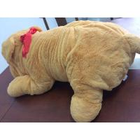 Buy cheap Niuniu Daddy 120cm Giant Stuffed Puppy D from wholesalers