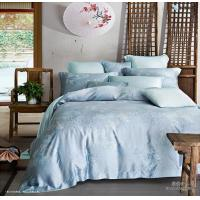 Buy cheap Supplies 7 pcs queen size floral design reactive printed tencel bed sheet homeware home textile from wholesalers