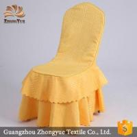 China 2016 hot sell jacquard chair cover with double skirt on sale