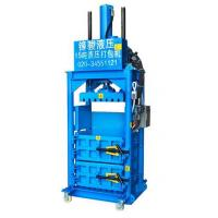 Hydraulic packing machine Manufactures