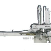 China Product display - The vertical axis machines on sale