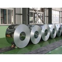 cold rolled steel coil5 Manufactures