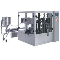 FOOD PACKING MACHINE Manufactures