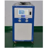 Buy cheap Air-cooled Industrial Chiller from wholesalers