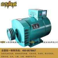 Buy cheap Fu'an generator ST/STC-10KW diesel generator 10 kW generator electric ball from wholesalers