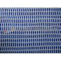 Buy cheap Waterproof membrane warp knitted mesh cloth from wholesalers