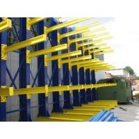 Steel Structure Building Cantilever Racking Manufactures