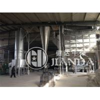 Buy cheap Wheat Starch Food Spin Flash Drier from wholesalers