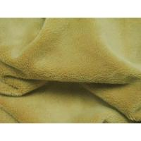 Buy cheap super soft velboa from wholesalers