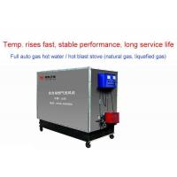 Buy cheap Full auto gas hot water / hot blast stove from wholesalers