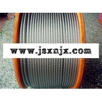 Steel wire rope Number: 0090 Manufactures