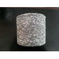 Wholesale Fancy Nep Neps Yarn for Cotton Acrylic Wool High Quality AA Grade China Supplier from china suppliers