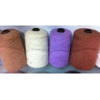 Buy cheap Fancy Yarn Cheap Wholesale High Quality 100%polyester Feather Eyelash Yarn for Hand Knitting from wholesalers