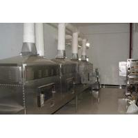 Buy cheap Microwave sterilizing drying equipment for chili powder from wholesalers