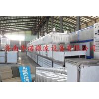 Buy cheap Lithium cobalt acid lithium microwave drying equipment from wholesalers