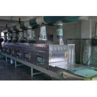 Buy cheap Activated carbon microwave sintering drying equipment from wholesalers