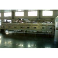 Buy cheap Microwave drying equipment for chemical raw material from wholesalers