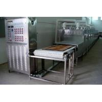 Buy cheap Wood setting microwave drying equipment from wholesalers