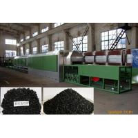 Buy cheap Lithium iron phosphate microwave drying equipment from wholesalers