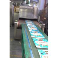 Buy cheap Board microwave drying equipment from wholesalers