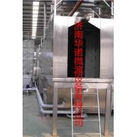 Buy cheap Kiln type wood microwave drying equipment from wholesalers