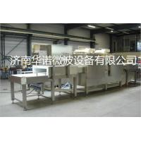 Buy cheap Microwave drying equipment from wholesalers