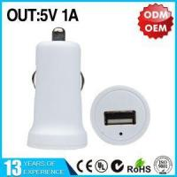 China Car Charger With Usb Port on sale