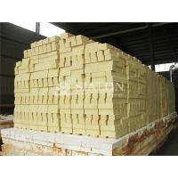 Wholesale RA Series Fused Cast Alumina Bl Super Class High Alumina Brick from china suppliers